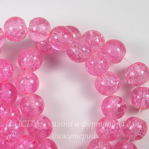 """Бусина стеклянная """"Крэкл"""", шарик, цвет - розовый, 8 мм, нить"""