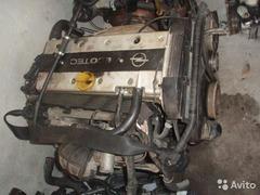 Двигатель Опель Омега Б, Opel Omega B 2.0 X20XEV