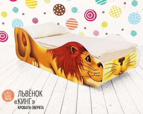Кровать ЛЬВЕНОК-КИНГ