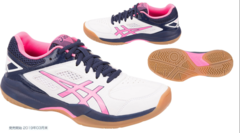 Asics GEL-COURT HUNTER