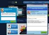 LiveTex