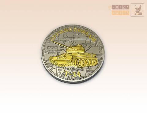 памятная Монета Танк Т-34
