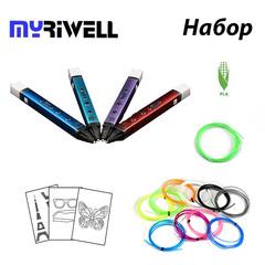 3D ручка Myriwell RP100С + 120 м пластика + трафареты