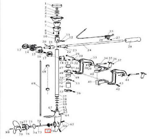 Шестерня вала винта для лодочного мотора T3,5 Sea-PRO