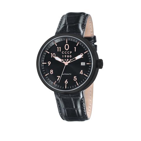 Купить Наручные часы CCCP CP-7008-03 Kashalot Dress по доступной цене