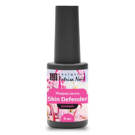Patrisa Nail, Жидкая лента Skin Defender розовый цвет, 8 мл