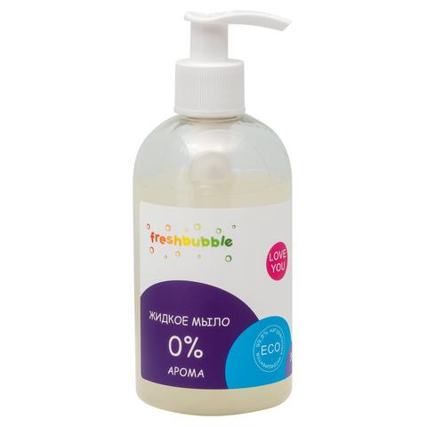 Жидкое мыло «0% арома» 300 мл (Fresh Bubble)