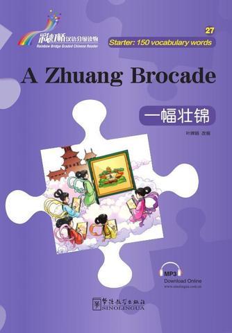 Rainbow Bridge Graded Chinese Reader: A Zhuang Brocade