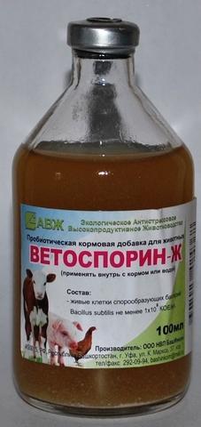 Пробиотик Ветоспорин-Ж 100г
