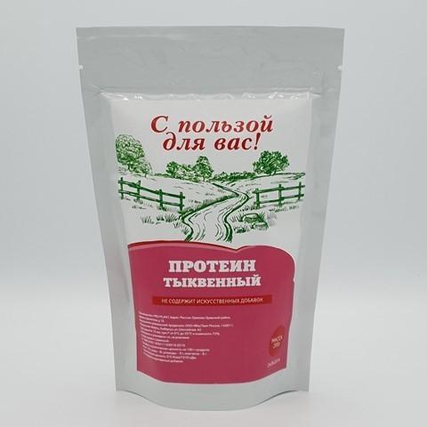 Протеин тыквенный С ПОЛЬЗОЙ ДЛЯ ВАС, 200 гр