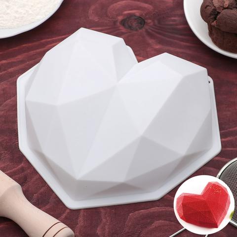 Форма для муссовых десертов и выпечки «Геометрия любви», 21,5×20 см