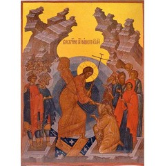 Воскресение Христово. Икона на доске.