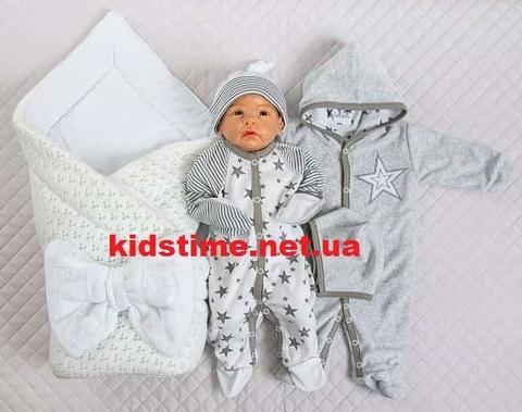 Комплект для новорожденных на выписку Магия серый