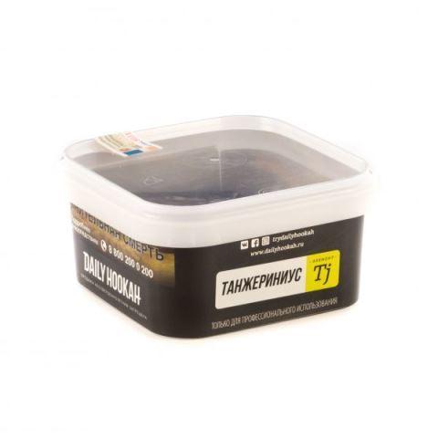 Daily Hookah - Танжериниус, 250 грамм
