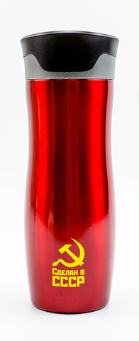 Термокружка el Gusto «Сделан в СССР», красного цвета 470 мл