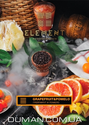 Табак Element Pomelo-Grapefruit (Помело-Грейпфрут) |Ground 20г