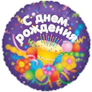 """Мексика Фольгированный шар С Днем Рождения Торт 18""""/45см"""