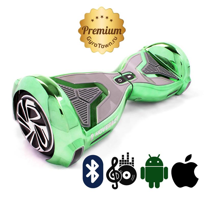 Hoverbot А15 Premium зеленый (приложение + Bluetooth-музыка + сумка) - Hoverbot, артикул: 616748