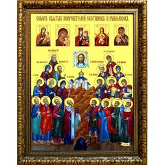 Собор Святых Покровителей Охотников и Рыболовов. Икона на холсте.