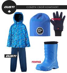 Демисезонный комплект Gusti 3в1