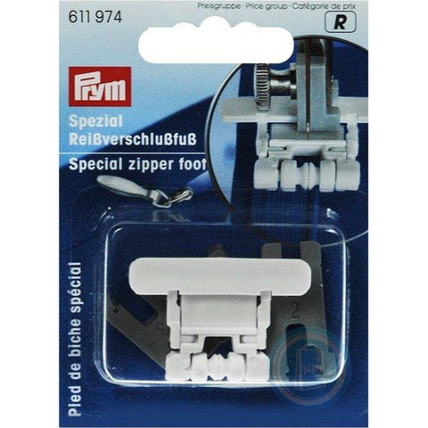 Лапка для пришивания потайных молний PRYM 611974