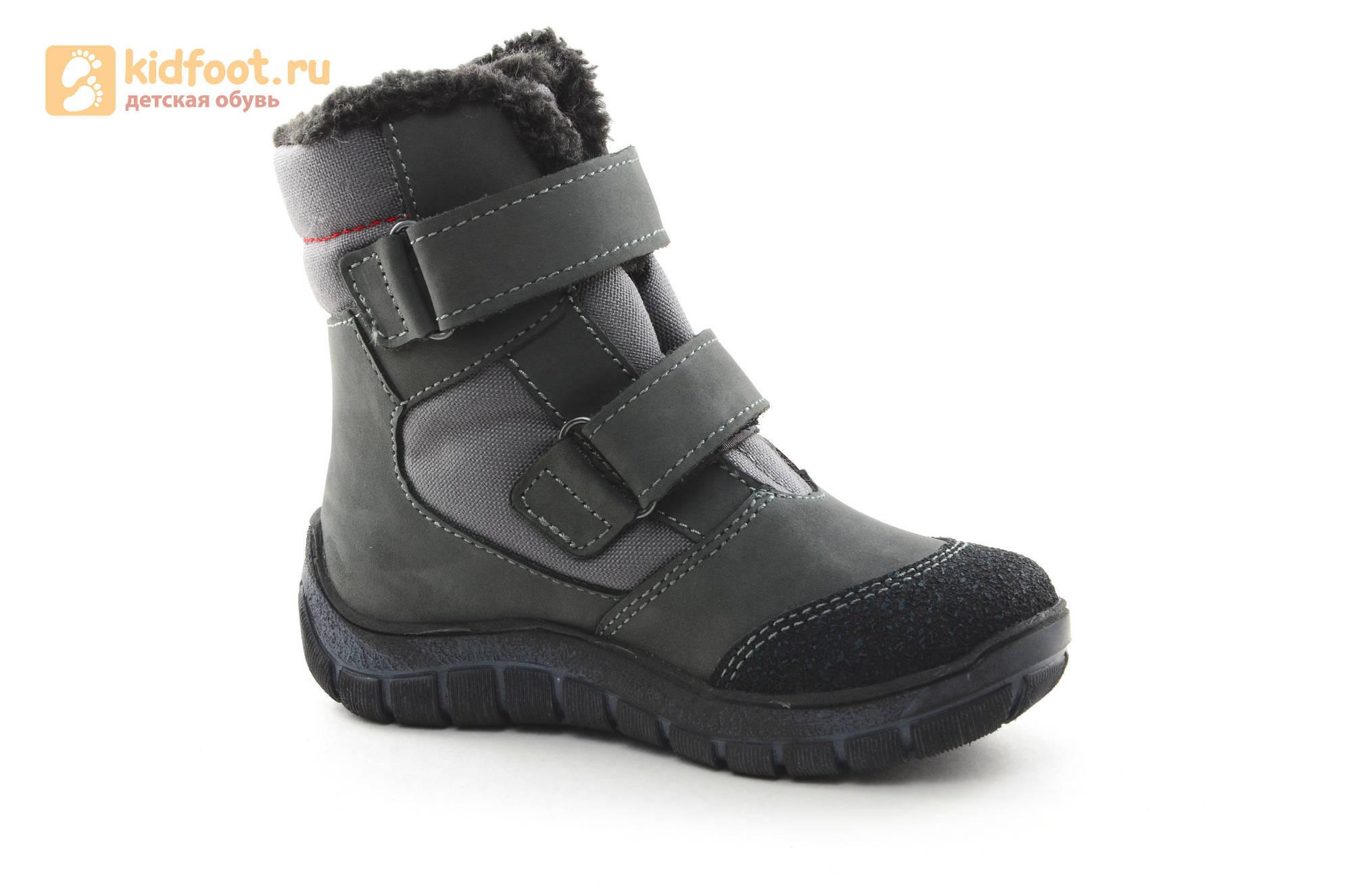 Зимние ботинки для мальчиков из натуральной кожи на меху Лель на липучках, цвет серый