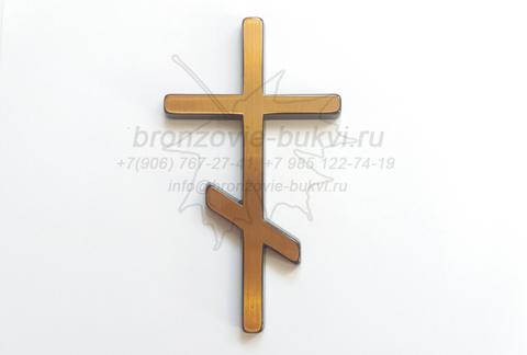 Бронзовый православный крест Caggiati, 12 см
