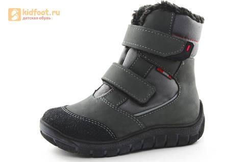 Зимние ботинки для мальчиков из натуральной кожи на меху Лель на липучках, цвет серый. Изображение 1 из 15.
