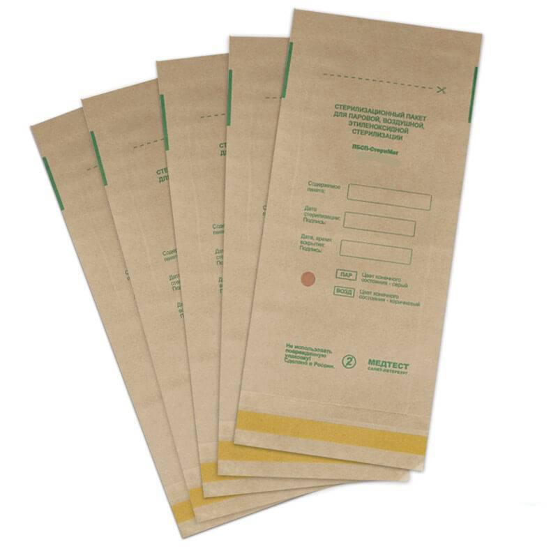 Одноразовые материалы для косметологии Крафт-пакеты для дезинфекции 100х250мм с индикатором 100шт. Крафт-пакеты.jpg