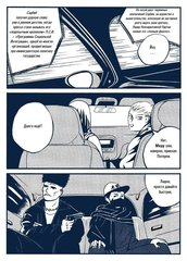 Сэдбой. Лимитированная обложка Comic Con Saint Petersburg с автографом Берлиака