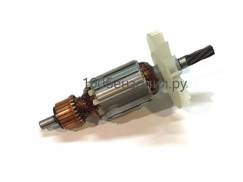 Якорь для перфоратора Bosch GBH 2-24D