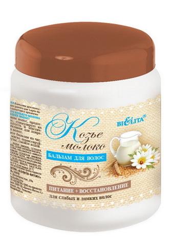 БАЛЬЗАМ для волос «Козье молоко»Копировать товар