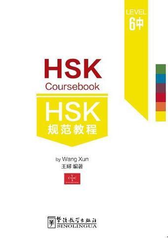 HSK Coursebook6 Part3