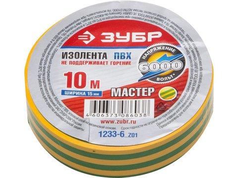 ЗУБР Электрик-10 Изолента ПВХ, не поддерживает горение, 10м (0,13х15мм), желто-зеленая