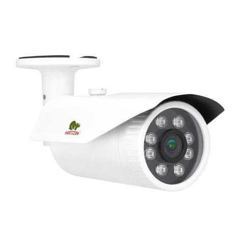 IP-камера наружная 2МП Partizan IPO-VF2LP v1.2 Cloud (82020)