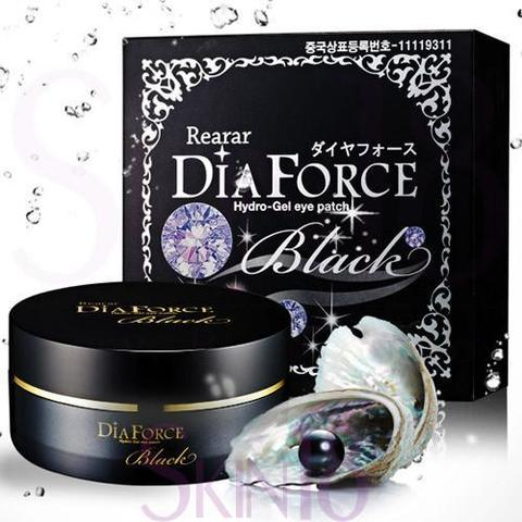 Rear Dia Force Hydro Gel Eye Patch Black MISKIN