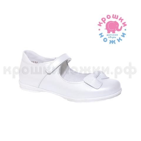 Туфли школьные белые, Тотто (ТК Луч)