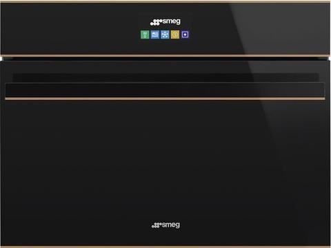 Шкаф для быстрого охлаждения или заморозки Smeg SAB4604NR