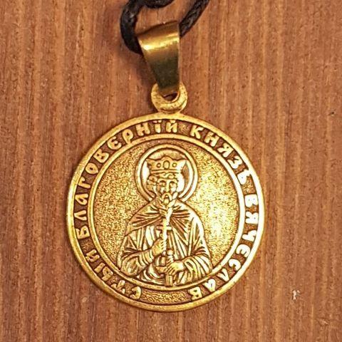 святой Вячеслав именная нательная икона из бронзы кулон с молитвой