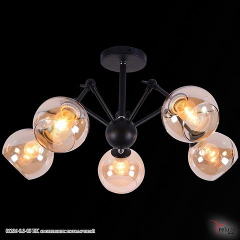 01136-0.3-05 BK светильник потолочный