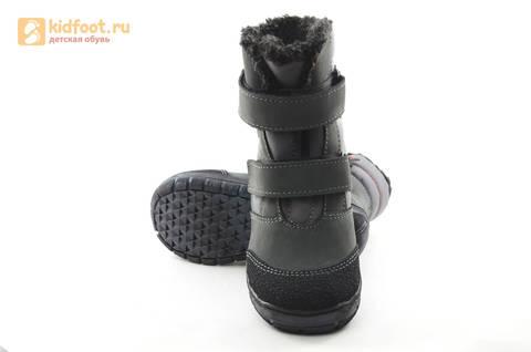 Зимние ботинки для мальчиков из натуральной кожи на меху Лель на липучках, цвет серый. Изображение 9 из 15.