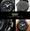 Купить Наручные часы Traser Outdoor Pioneer 105125 (силикон) по доступной цене