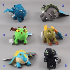 Train Your Dragon 2 Plush