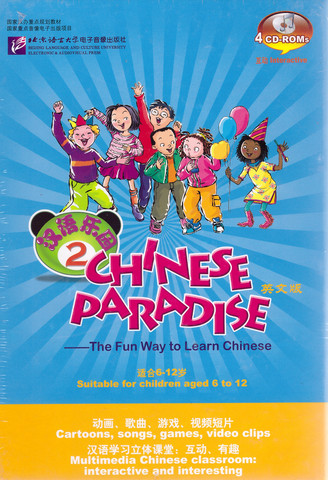 CHINESE PARADISE vol. 2 - 4CD-ROMs