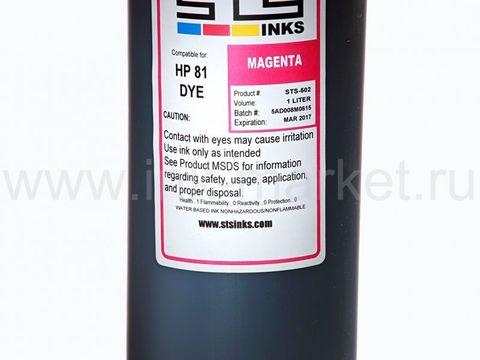 Пигментные чернила STS для HP Designjet Z2100/Z3100/Z3100ps/Z3200/Z3200ps/Z6100/Z6200 Magenta (1000 мл)