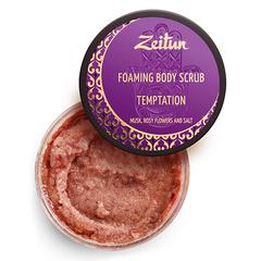 """Пенящийся скраб для тела """"Соблазн"""" с мускусом и розовыми цветами, Zeitun"""