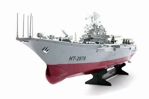 Радиоуправляемый авианосец Heng Tai Challenger HT (код: HT-2878)