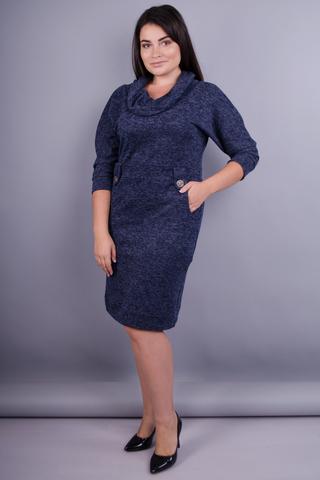 Ева. Стильное платье больших размеров. Синий.