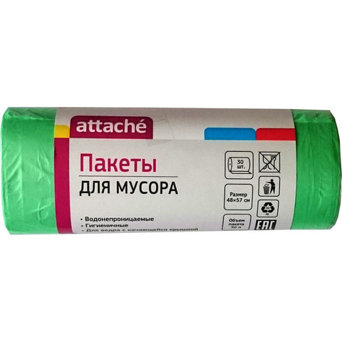 Мешки для мусора ПНД 30л 50x60см 10мкм зеленые 30шт/рул Attache