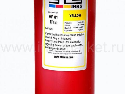 Пигментные чернила STS для HP Designjet Z2100/Z3100/Z3100ps/Z3200/Z3200ps/Z6100/Z6200 Yellow (1000 мл)
